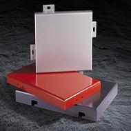 东莞幕墙铝单板厂家 东莞铝单板厂家订制 量大从优