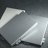 广东铝单板厂家 1.5mm铝单板订制 量大从优