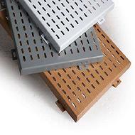 东莞铝单板厂家 专业拉网铝单板定制 量大从优
