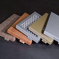 广东氟碳铝单板厂家 量大从优 东莞铝单板厂家直销
