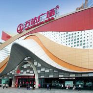 广州铝单板厂家 专业订制 氟碳铝单板加工厂家