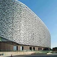 广州铝单板厂家 专业幕墙铝单板定制 量大从优