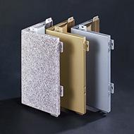 广东木纹铝单板厂家 外墙铝单板定制 量大从优