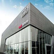 东莞铝单板厂家 专业订制 弧形铝单板价格实惠