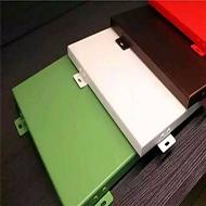 广东铝单板厂家直销 木纹铝单板加工厂定制 量大从优