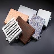 装饰效果实拍 冲孔外墙铝单板