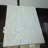 仿石铝板做货实拍